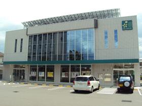 伊予銀行福音寺支店