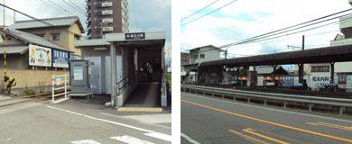 伊予鉄道横河原線:福音寺駅(写真左)・北久米駅(写真右)