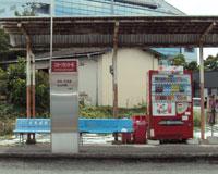 伊予鉄バス スポーツセンターバス停