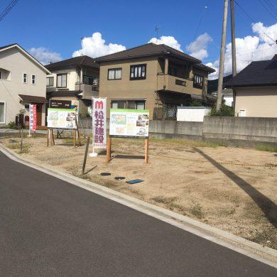 メルティータウン 三町part.3