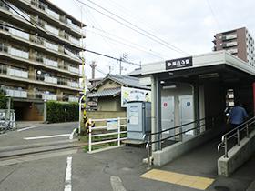 伊予鉄道横河原線 福音寺駅