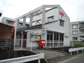 松山祝谷郵便局