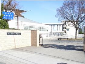 湯山中学校
