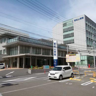 南松山病院