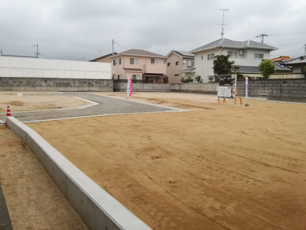 イメージ:新規分譲地現地販売会【メルティータウン小野】