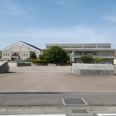 福音小学校