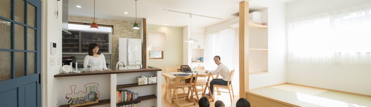 イメージ:家族のこだわりが詰まった 世界に一つだけの家