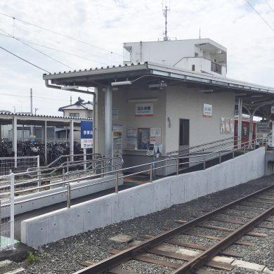 伊予鉄道横河原線「北久米駅」「久米駅」