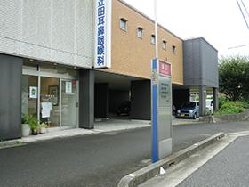 伊予鉄バス 溝辺バス停