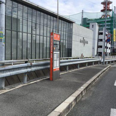 バス停 伊予鉄バス「姫原」