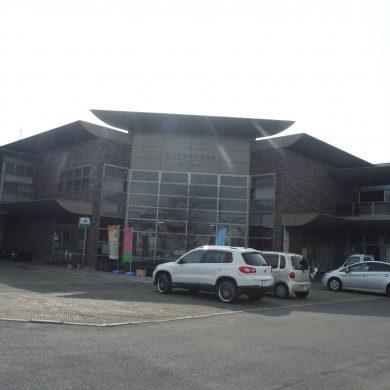 JA石井支所